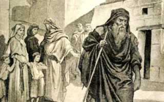 «Пророк» (Лермонтов)
