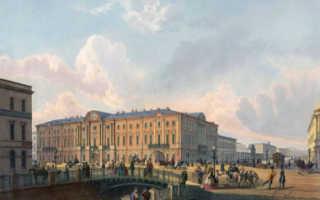Жизнь Лермонтова в Петербурге (1832-1836).