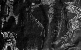 Образ и характеристика Мцыри