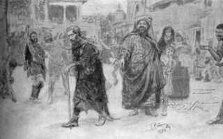Анализ стихотворения Лермонтова «Пророк»