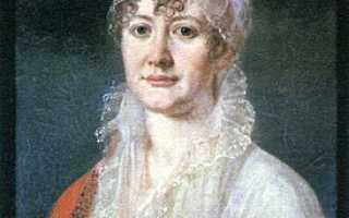 Елизавета Алексеевна Арсеньева (бабушка Лермонтова)