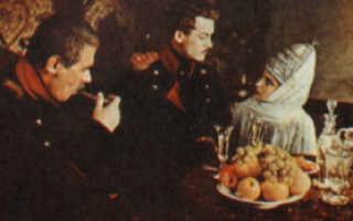 Герой нашего времени — женские образы в романе Лермонтова
